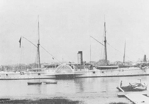 USS Monocacy